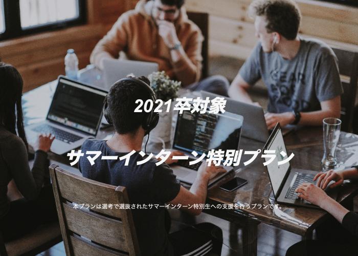 スクリーンショット 2019-05-08 21.27.23